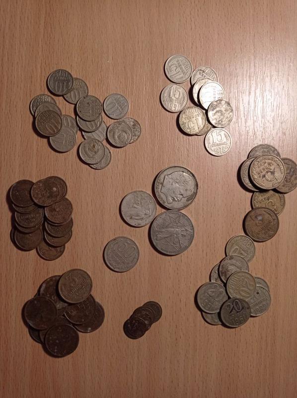 Монети СССР