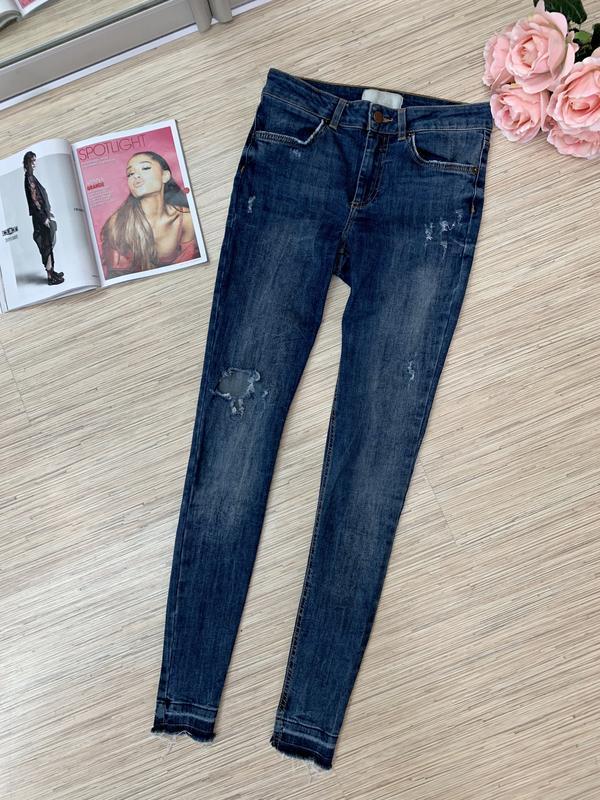 Эластичные джинсы от pieces