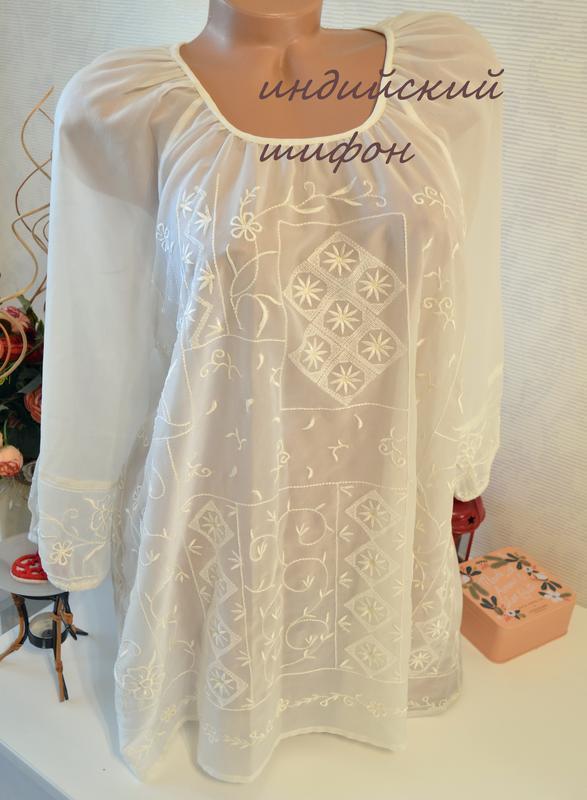Блуза, вышиванка, falmer,индийский шифон, на 2 товар с меньшей...
