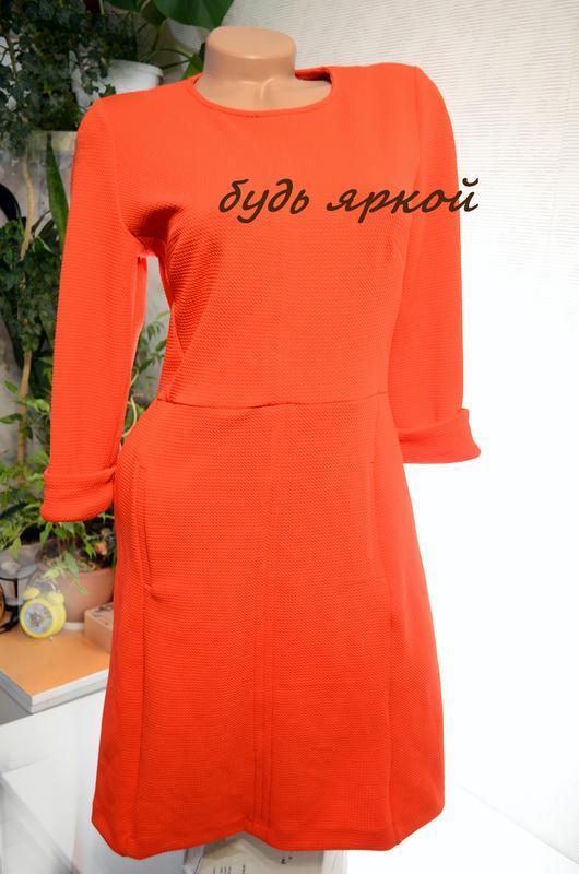 Платье tu, ярко красное, не мнется!