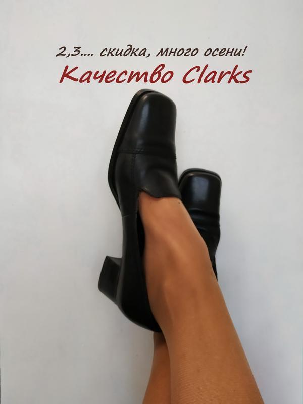 Туфли лоферы, лодочки на узкую ножку, shoes softees от clarks,...