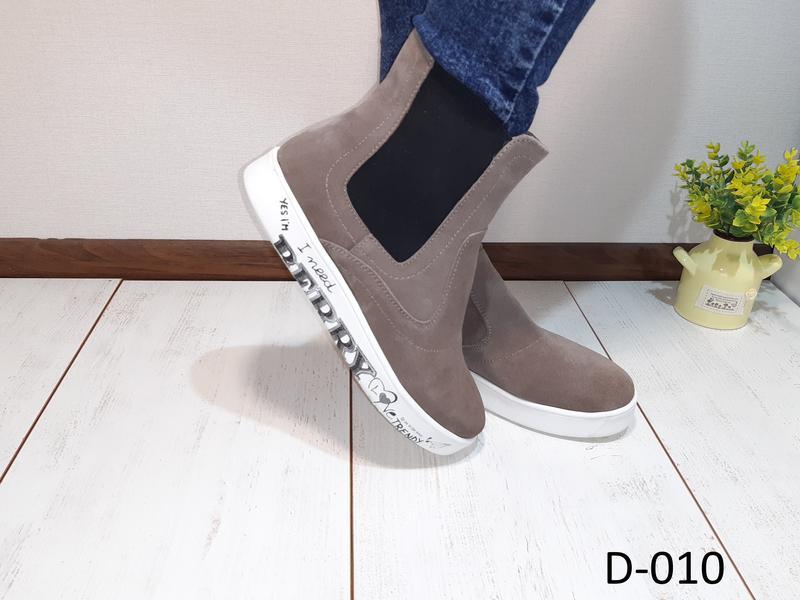 Стильные ботинки  36-40