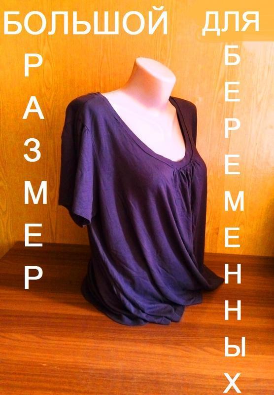 Качественная блузка из стрейч коттона кофта футболка для берем...