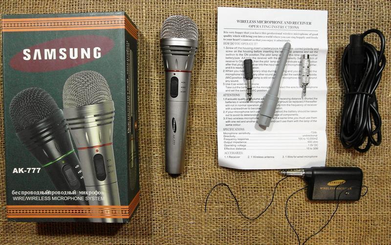 Проводной/беспроводной микрофон - Samsung AK-777