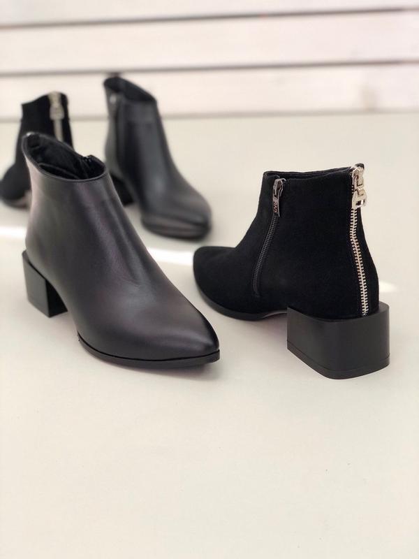 Ботинки женские деми зима натуральная кожа