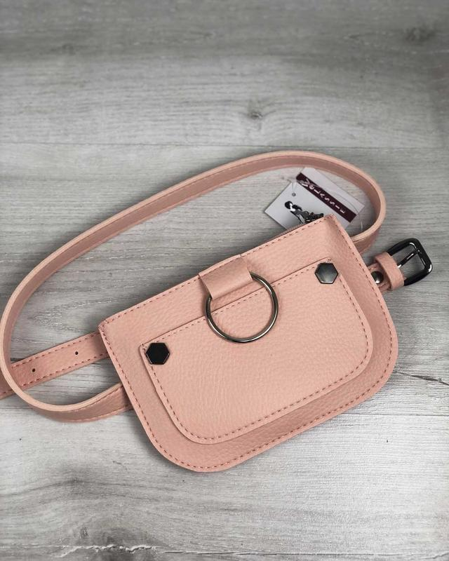 Женская поясная сумочка с кольцом пудровая