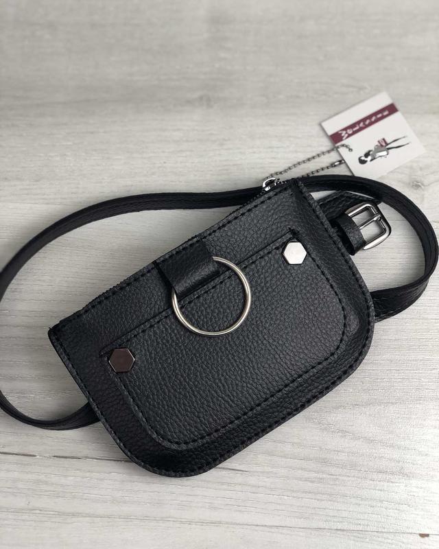 Женская поясная сумочка с кольцом черная