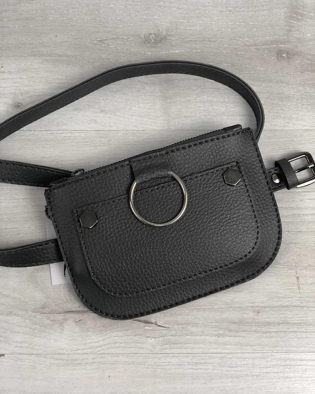 Женская поясная сумочка с кольцом серая