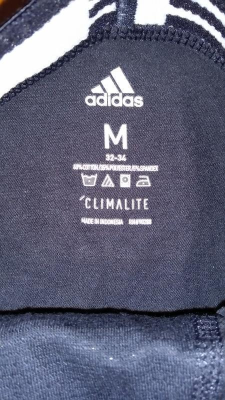 Трусы  боксеры брифы adidas athletic stretch climalite оригина... - Фото 3
