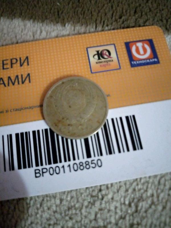 СССР монета - Фото 5