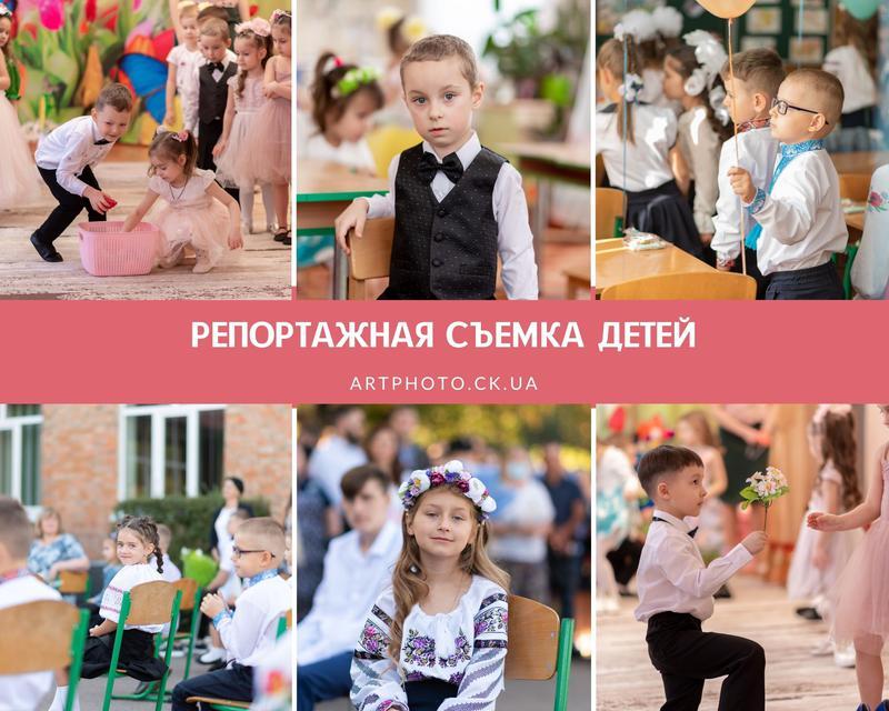 Репортажная фотосъемка, фотосессия, семейная, детская, свадебная - Фото 3