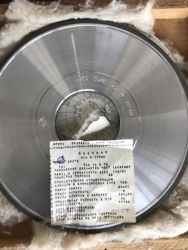 Круг Алмазный 1А1 250*10*5*76 100/80