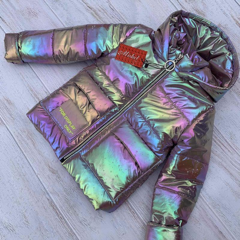 Куртка демисезонная, куртка хамелеон