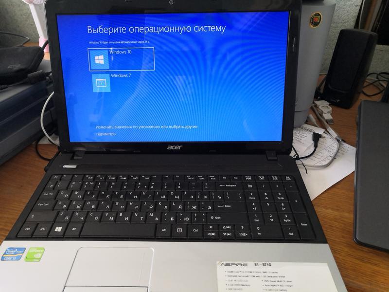 Продам ноутбук Acer Aspire E1-571G