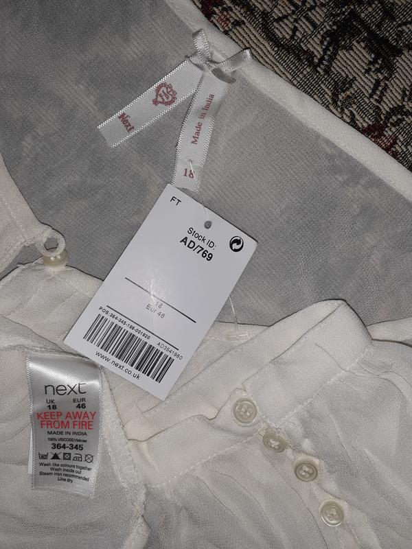Прозрачное платье туника с длинным рукавом tall - Фото 5