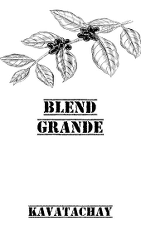 Кофе в зернах Grande 1кг. Робуста