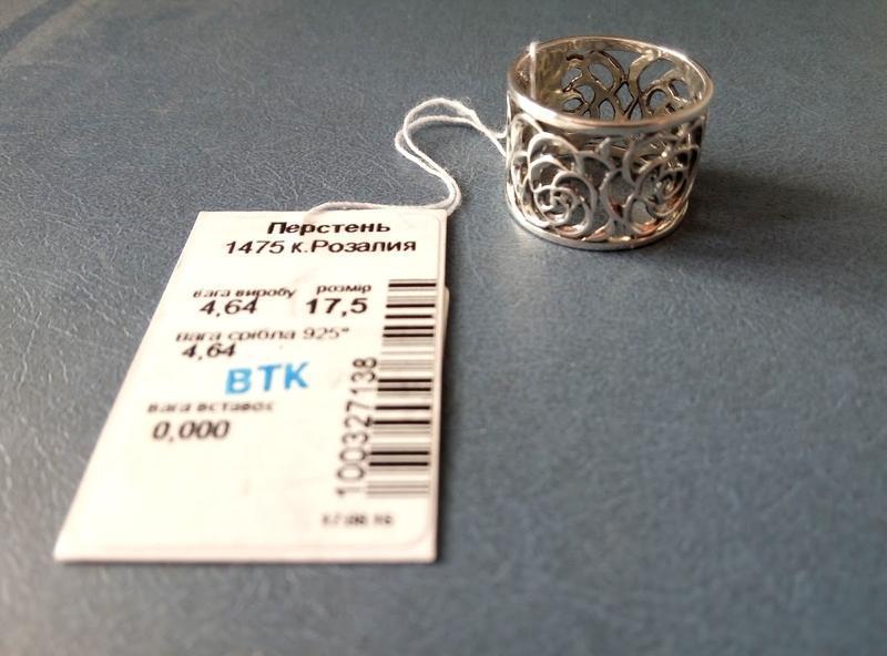 Серебряное широкое кольцо розалия 17,5 р.