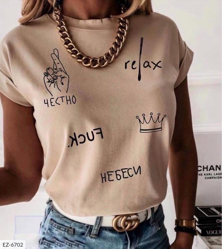 Женская футболка с надписями-разные расцветки