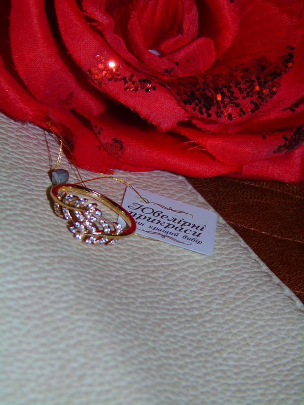 Кольцо листик/медицинское золото/позолота 18 каррат - Фото 2