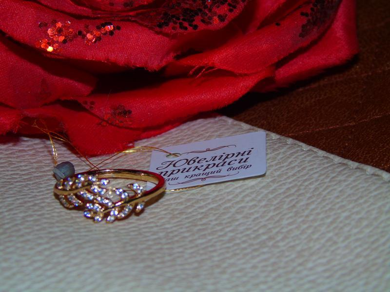 Кольцо листик/медицинское золото/позолота 18 каррат - Фото 4