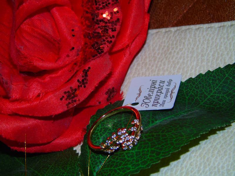 Кольцо листик/медицинское золото/позолота 18 каррат - Фото 6