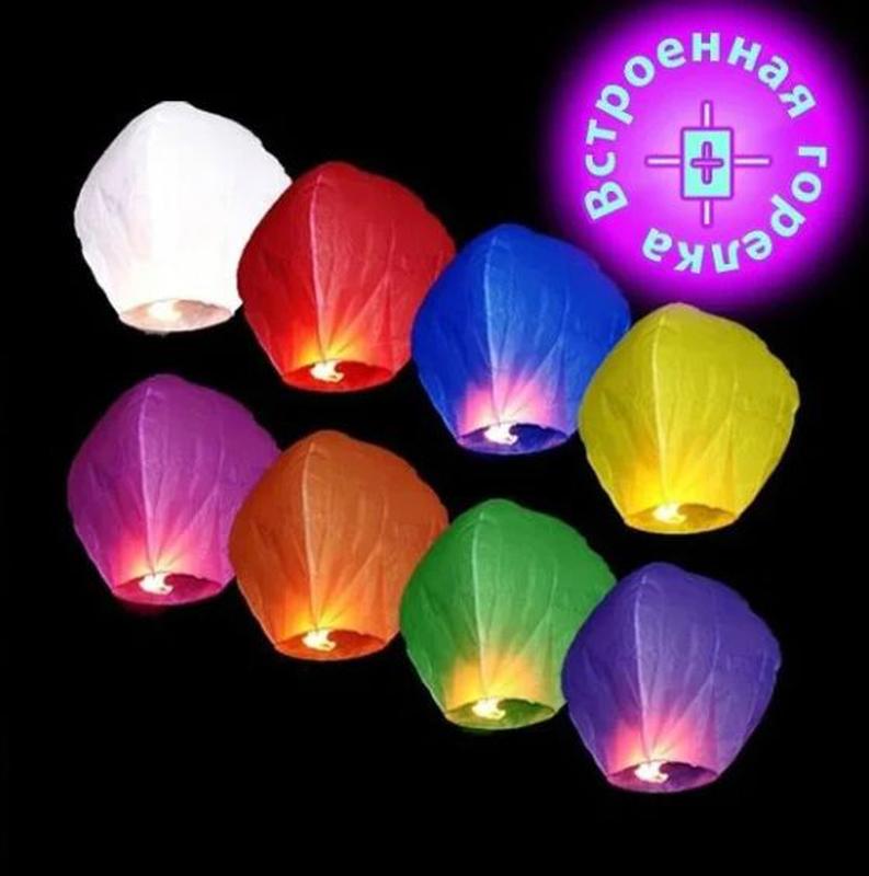 Небесные фонарики - Фото 3