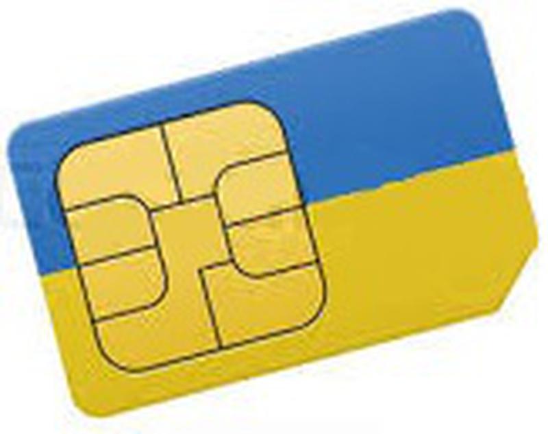 Сім картка lifecell