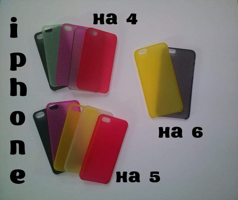 Чехол пластиковый на iphone 4,5,6, ультратонкие