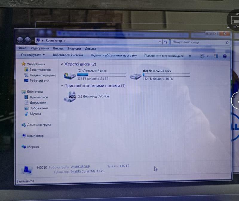 Ноутбук Dell Inspiron N5010, INSPIRON 15, CPU i3, 4/320 Гб б/в
