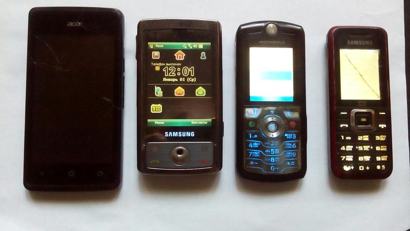 Мобильние телефоны