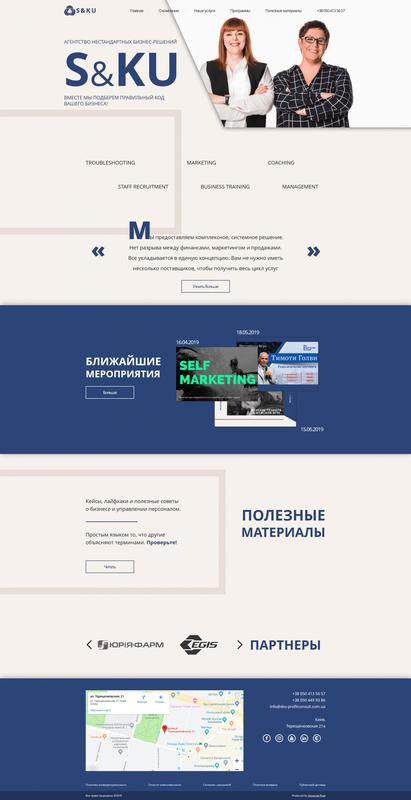 Создание Веб-сайтов, Landing Page. Верстка. Проектирование - Фото 2