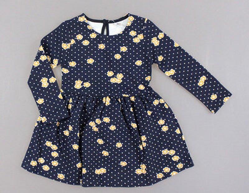 Платье для девочки венгрия
