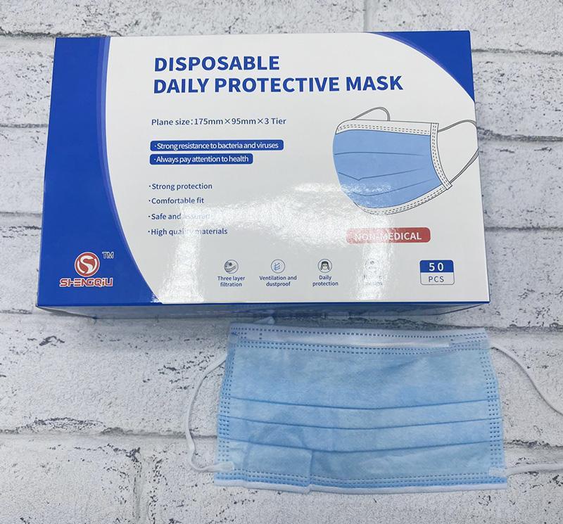 Трёхслойная защитная маска высокого качества, трехслойна маска...