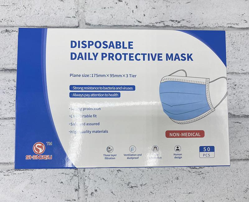 Трёхслойная защитная маска высокого качества, трехслойна маска... - Фото 3