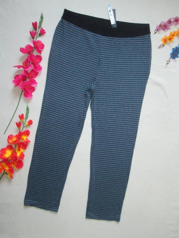 Брендовые трикотажные стрейчевые брюки принт гусиная лапка выс...
