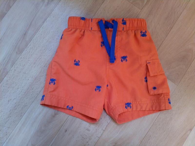 Пляжные шортики