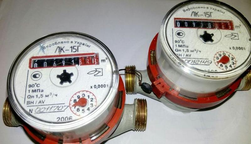 Счётчики воды крыльчатые ЛК-15Г два штуки
