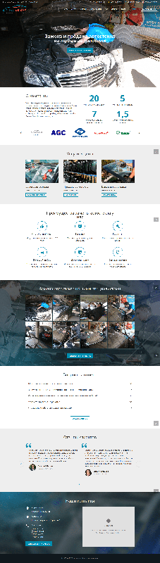 Создание оптимизированного Лендинга (Landing page) - Фото 4