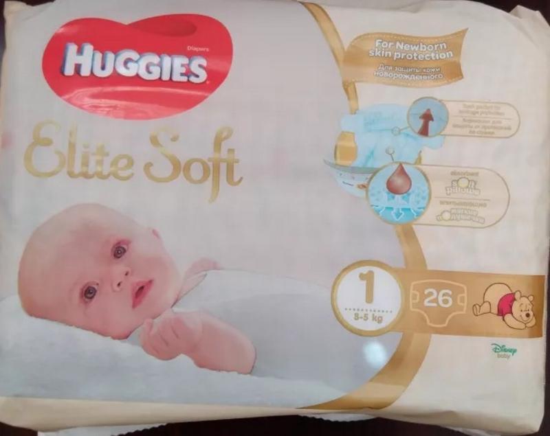 Підгузники huggies extra care 1 (3-5кг) - 26 шт. - Фото 2