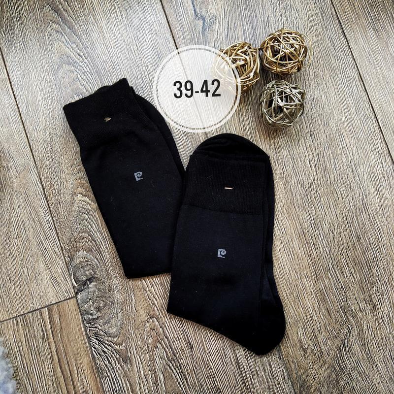 Носки хлопковые классические