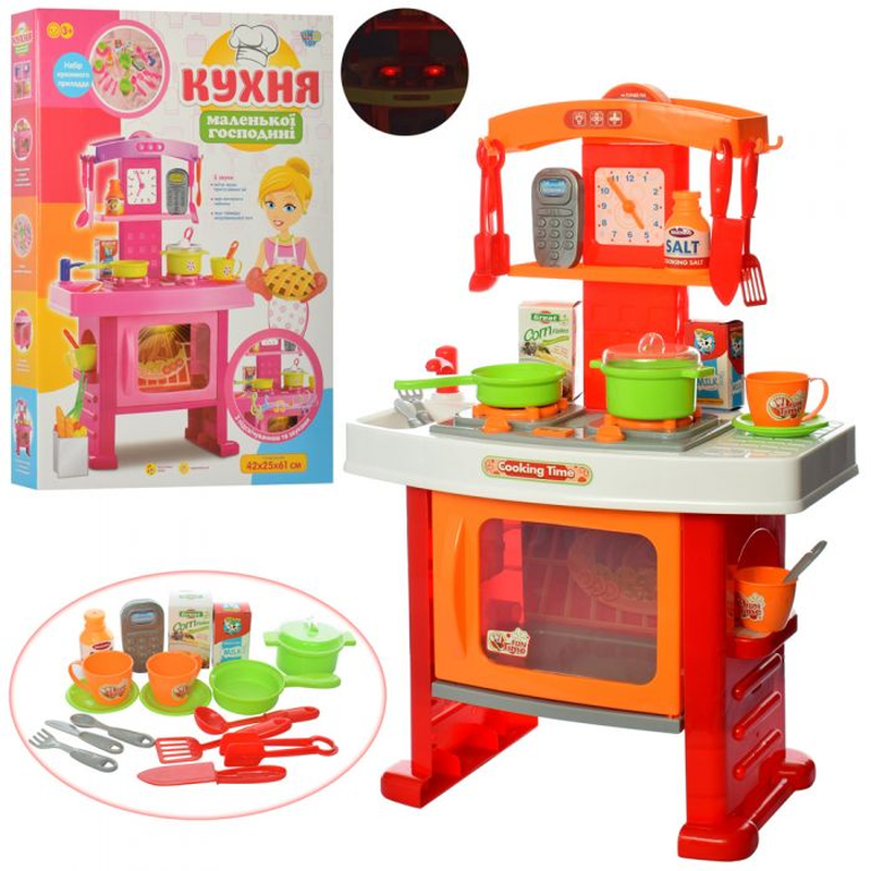 Кухня детская 661-91