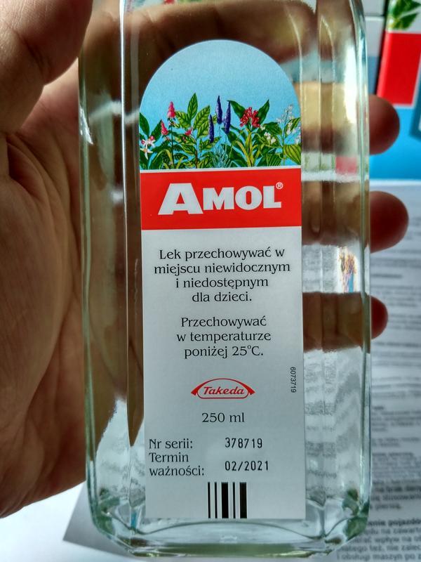 Амол amol 250ml