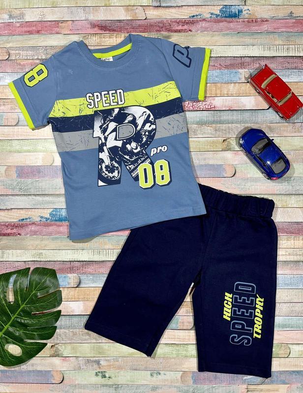 Летний костюм для мальчика speed  98 - 110  размер турция