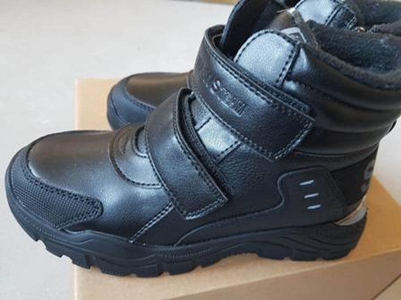 Зимние ботинки для мальчика !!!последняя пара!!!