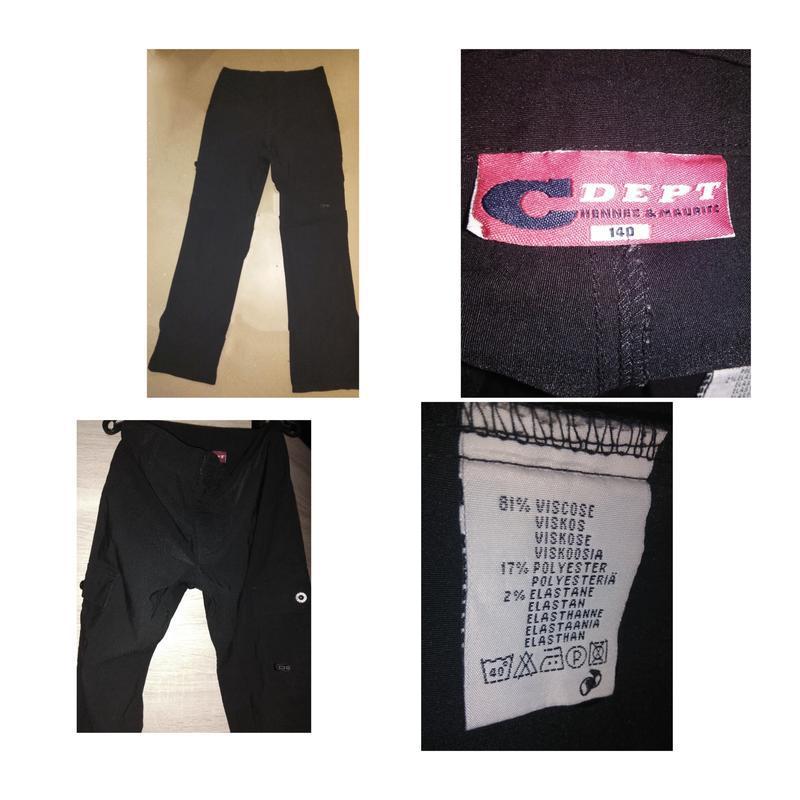 Брюки черного цвета с накладными карманами.