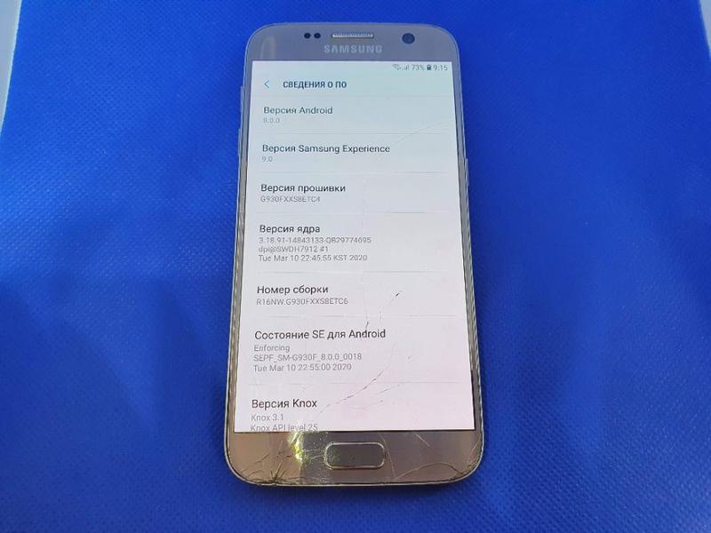 Samsung G930FD Galaxy S7 Gold 32Gb