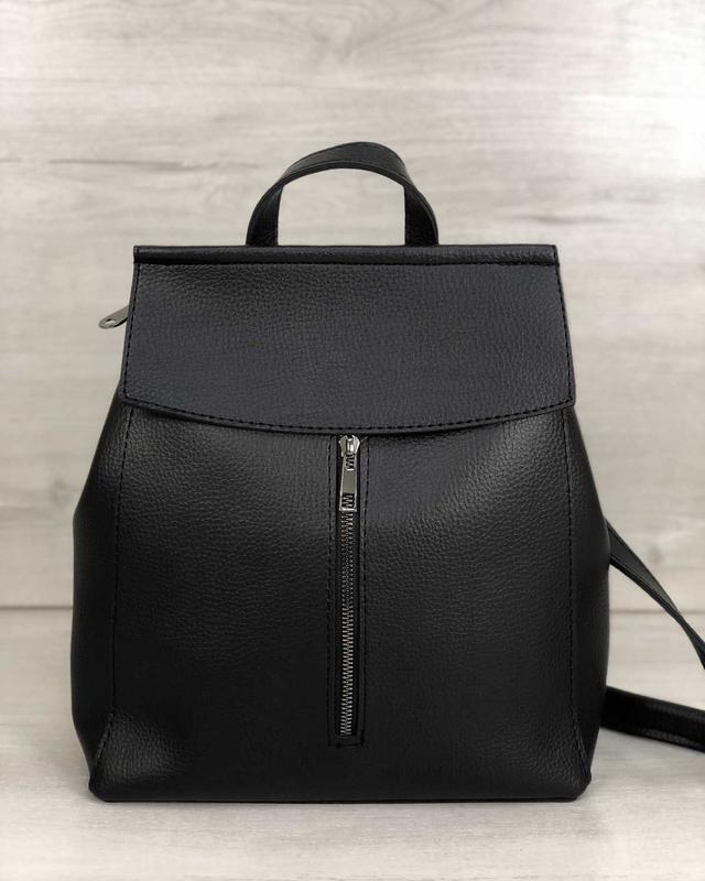Стильный сумка-рюкзак черного цвета