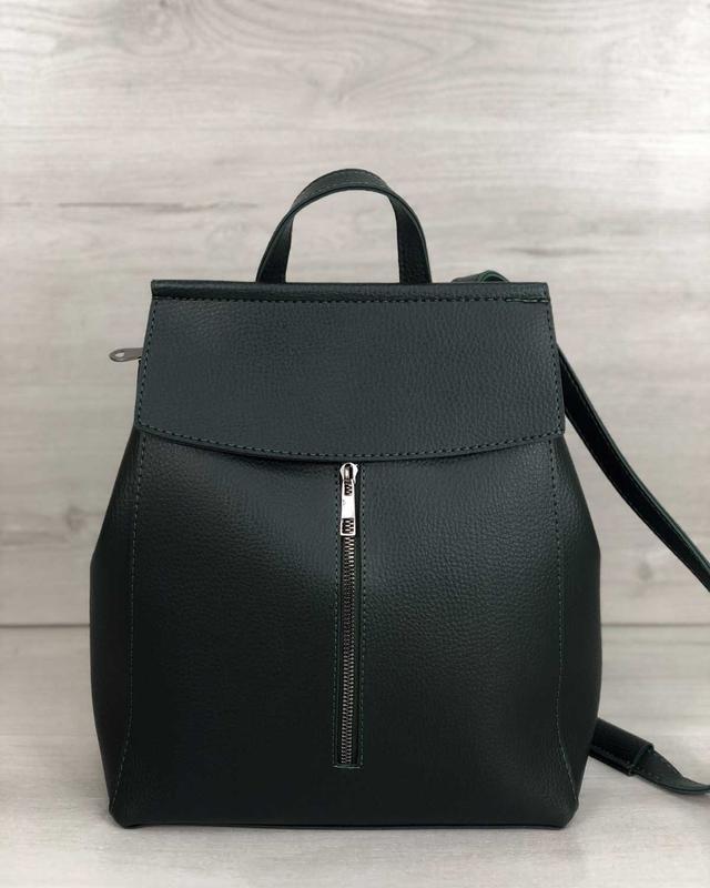 Стильный сумка-рюкзак зеленого цвета