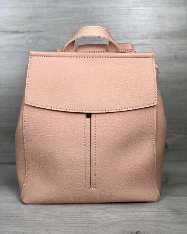 Стильный сумка-рюкзак пудровый