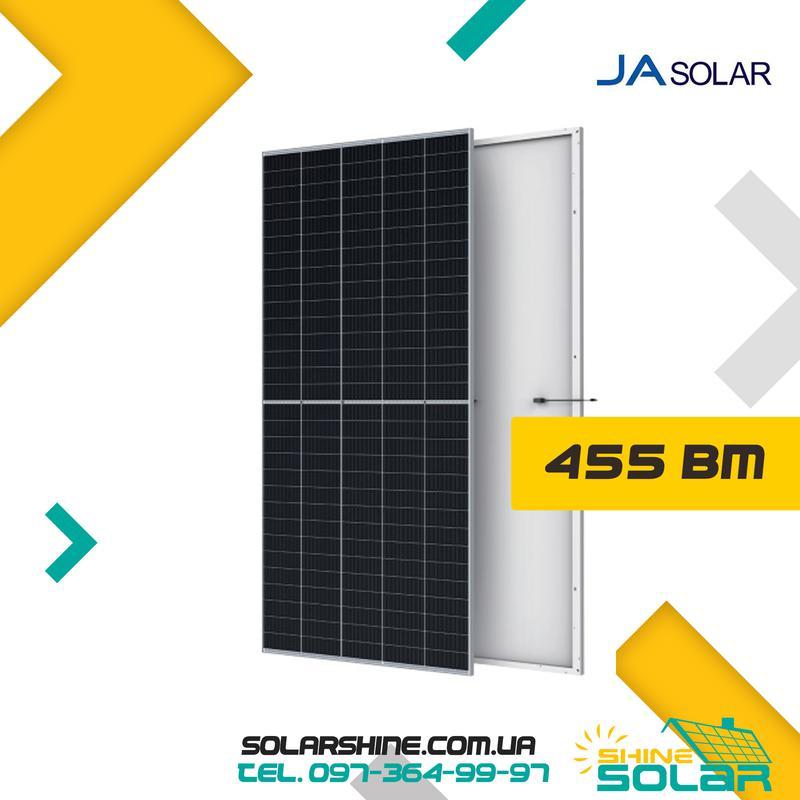 Солнечная батарея панель Ja Solar 455 вт